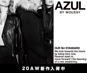 【AZUL BY MOUSSY】