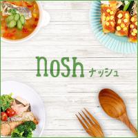 ヘルシーな宅食サービス【nosh - ナッシュ】(初回300円off)