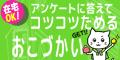 ☆キューモニター☆