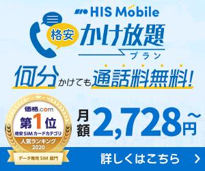 HIS Mobile