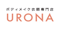 URONA(ウローナ)