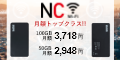 NC-WiFi