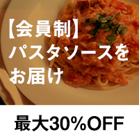 TastyTable FOOD(テイスティーテーブルフード)