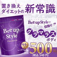 Bee up Style