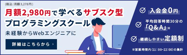 SAMURAI ENGINEER Plus+