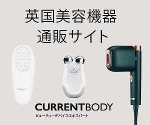CurrentBody JP